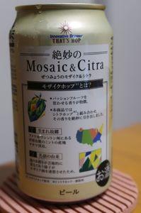 1710_JPBM&C解説.JPG