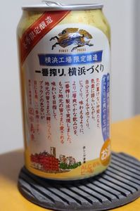 1712_KI横浜づくり解説.JPG