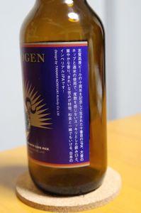 1801_志賀高原其の十解説.JPG