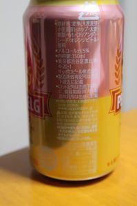1802_SAPB原材料.JPG