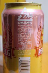 1802_SAPB解説.JPG