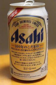 1805_AS生ビール解説.JPG