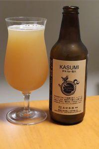 1806_志賀高原KASUMI.JPG