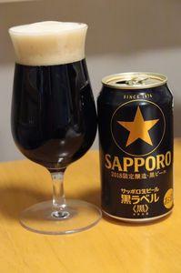 1809_SA黒ラベル黒.JPG