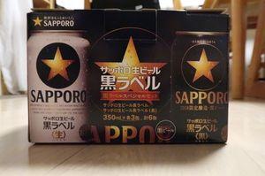 1809_SA黒ラベル黒箱.JPG