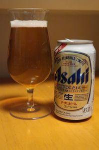 1810_AS生ビール.JPG