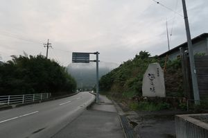 1811_山口道のり1.JPG