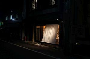 1903_木村外観.JPG