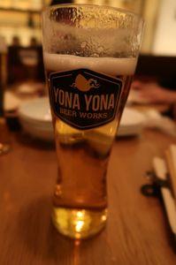 1903_yonaよな.JPG