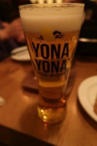 1903_yona限定.JPG