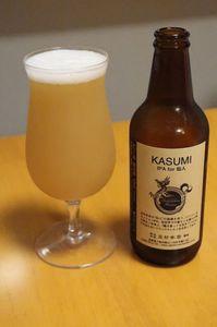 1905_志賀KASUMI.JPG