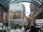 0909恵比寿麦酒祭.JPG