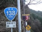 0912_富士山.JPG