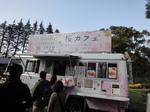 1004_桜カフェお店.JPG