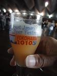 1009_横浜ヘーフェヴァイツェン.JPG