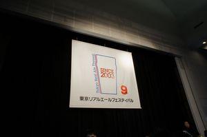 1102_RA垂れ幕.jpg