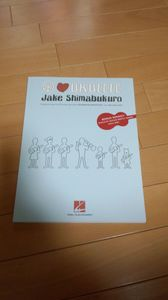 1203_Jake譜面.jpg