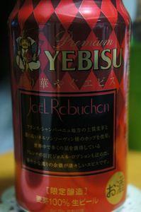 1302_薫り華やぐヱビス缶.JPG
