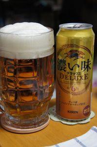 1304_濃い味デラックス.JPG