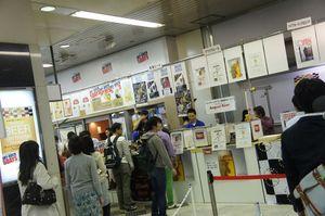 1305_ekiato1ブース.JPG