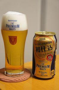 1602_プレモル飲み比べ初仕込み.JPG