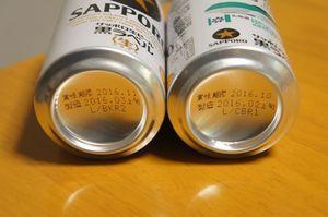 1605_黒ラベル飲み比べ製造.JPG