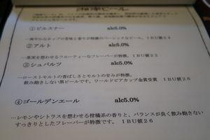 1609_モキチBM1.JPG