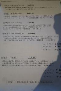 1609_モキチBM2.JPG