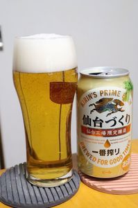 1701_一番搾り飲み比べ仙台.JPG