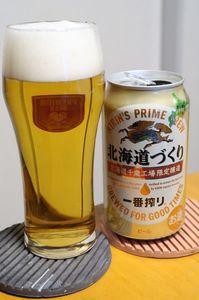 1701_一番搾り飲み比べ北海道.JPG