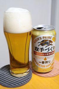 1701_一番搾り飲み比べ取手.JPG