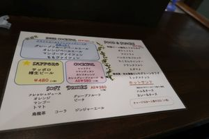 1702_南横浜メニュー.JPG