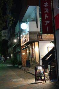 1705_羽田外観.JPG