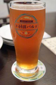 1705_羽田IPA.JPG