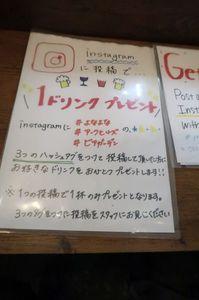 1708よなインスタ.JPG