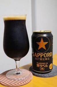 1710_SA黒ラベル黒.JPG