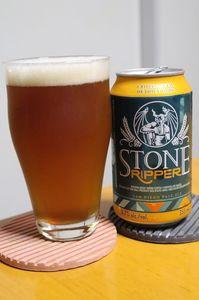 1710_STONE RIPPER.JPG