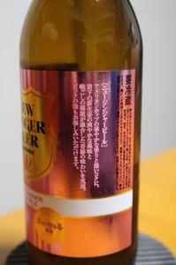 1711_サンクトNGB解説.JPG
