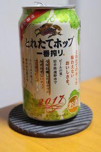 1711_KIとれたて解説.JPG
