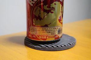 1711_SAルビー解説.JPG