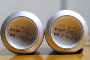 1804_ASドライ飲み比べ製造.JPG