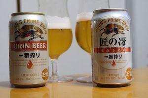 1804_KI一番搾り飲み比べ.JPG