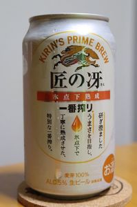 1804_KI匠解説.JPG