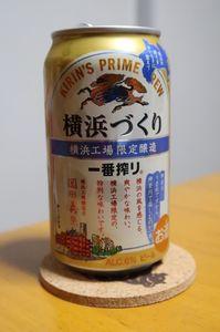 1804_KI横浜づくり解説.JPG
