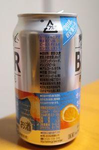 1804_SU海のオレンジ解説.JPG