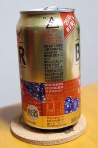 1804_SU海のカシス解説.JPG