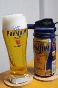 1804_SU神泡ビール.JPG