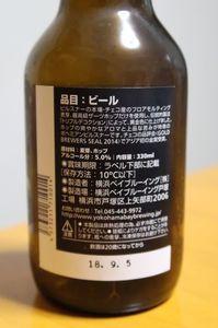 1804_YBBピルス解説.JPG