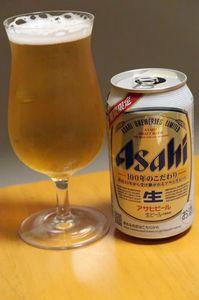 1805_AS生ビール.JPG