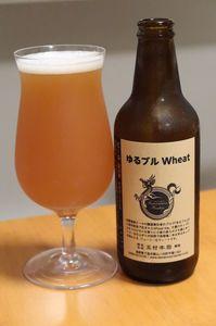 1805_志賀高原ゆるブルWeatN.JPG